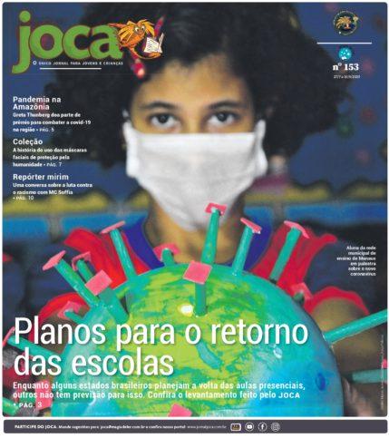 Capa-Joca-153