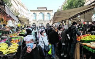 Marselha-Franca-Mercado-Setembro-2020