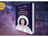 interna_livro-manual-astronauta